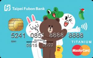 台北富邦銀行 數位生活卡