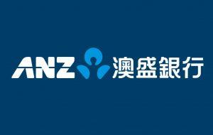ANZ澳盛銀行